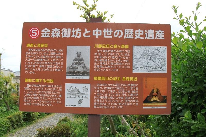 kanamori (4)