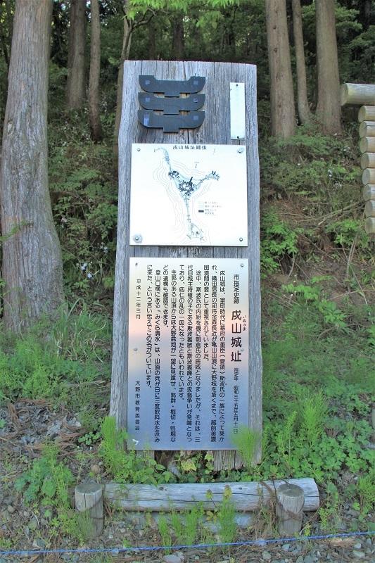 e-inuyama (22)