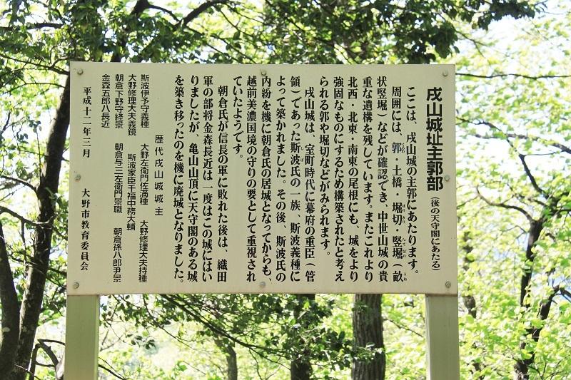 e-inuyama (35)