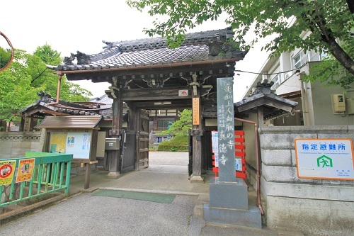 o-mituzuka (1)