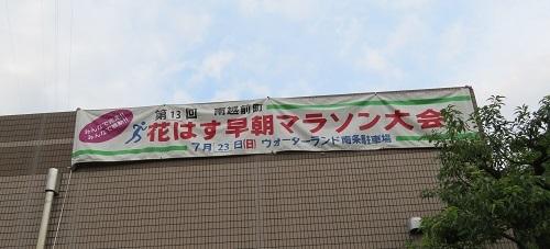 hanahasu2nd (7)