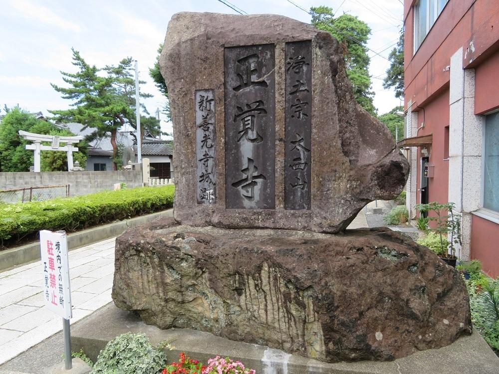 sinnzennkouji (3)
