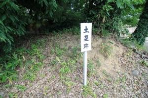 sinnzennkouji (7)