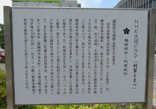 e-futyuu (1)