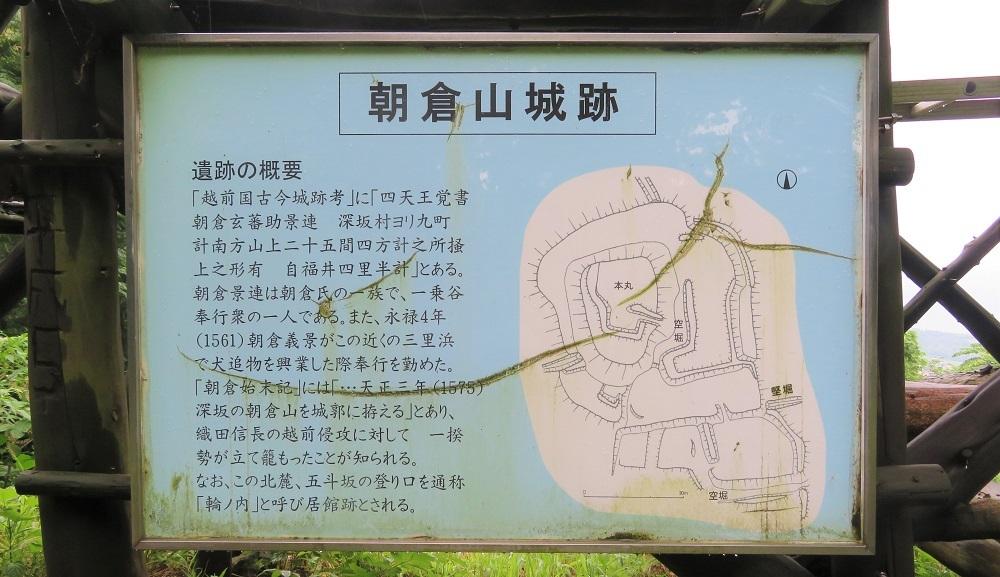 e-asakura (2)