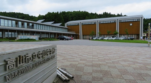 h-nakayama (1)