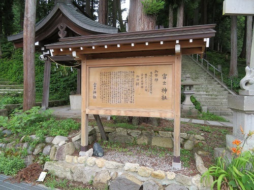h-nakayama (9)