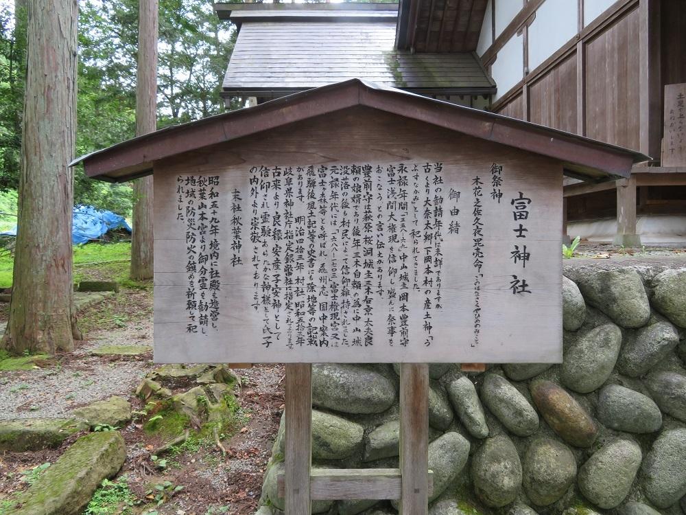 h-nakayama (11)