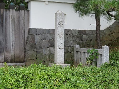 鉢形・忍 (47)