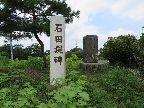鉢形・忍 (62)