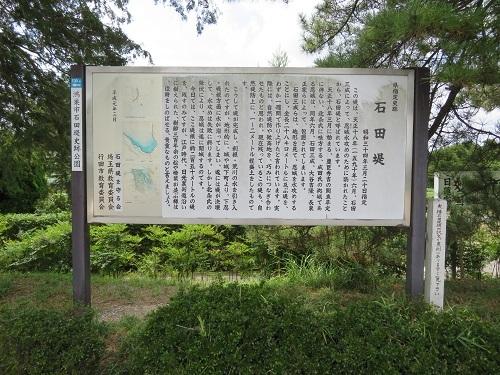 鉢形・忍 (69)