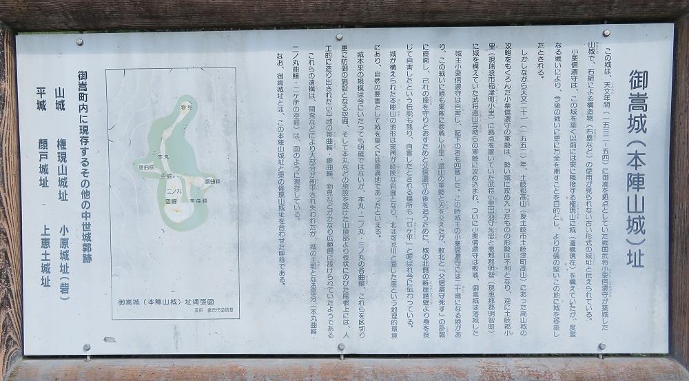 honnjiyama (1)