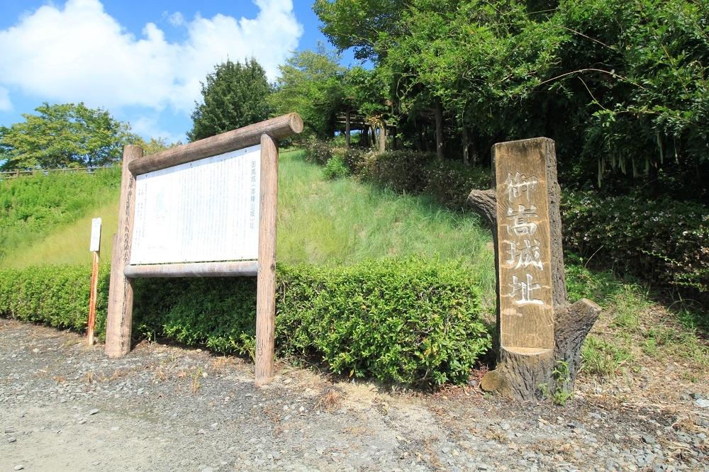 honnjiyama (5)