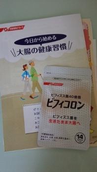 先週のお届け物♪(4件)