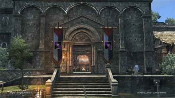 DragonsDogmaOnline_1500635517.jpg