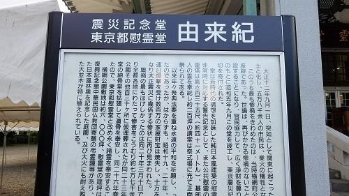 20170902_161031.jpg