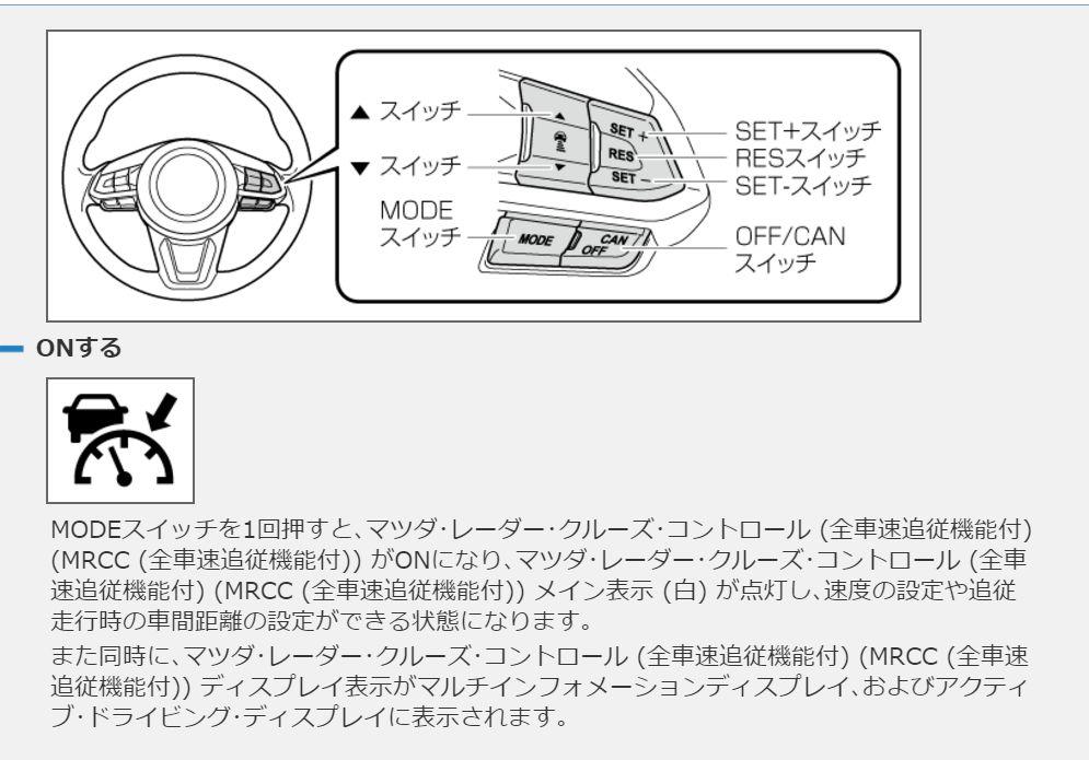 CX5_manual4