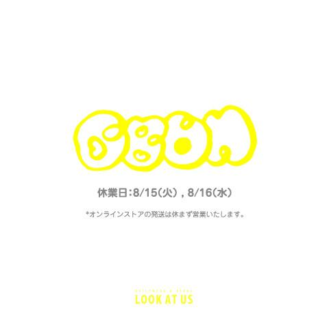 2017_obon_480.jpg