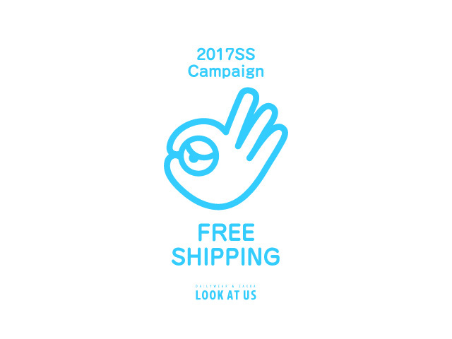 2017ss_free_shipping_640.jpg