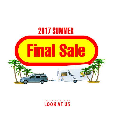 SUMMER_SALE_2017_final_480.jpg