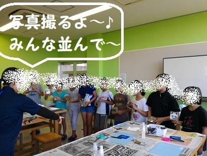 P_20170816_143120.jpg
