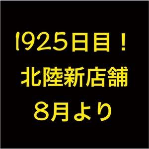 image1 (57)