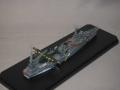 飛行艇母艦秋津洲全体3