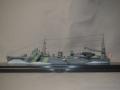 飛行艇母艦秋津洲全体6