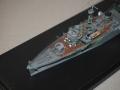 飛行艇母艦秋津洲艦首1