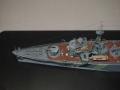 飛行艇母艦秋津洲艦首3
