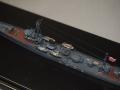 水雷艇「鵲」中央部3