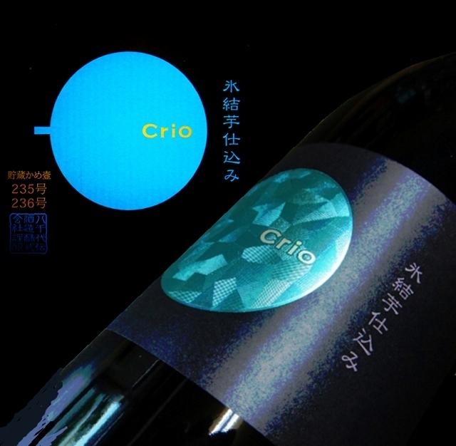 cri (640x626)