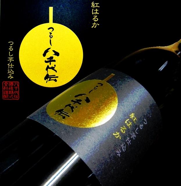 tsu (623x640)