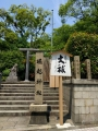 堀越神社(大阪天王寺)