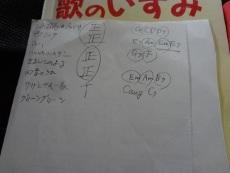 DSC00382sd.jpg