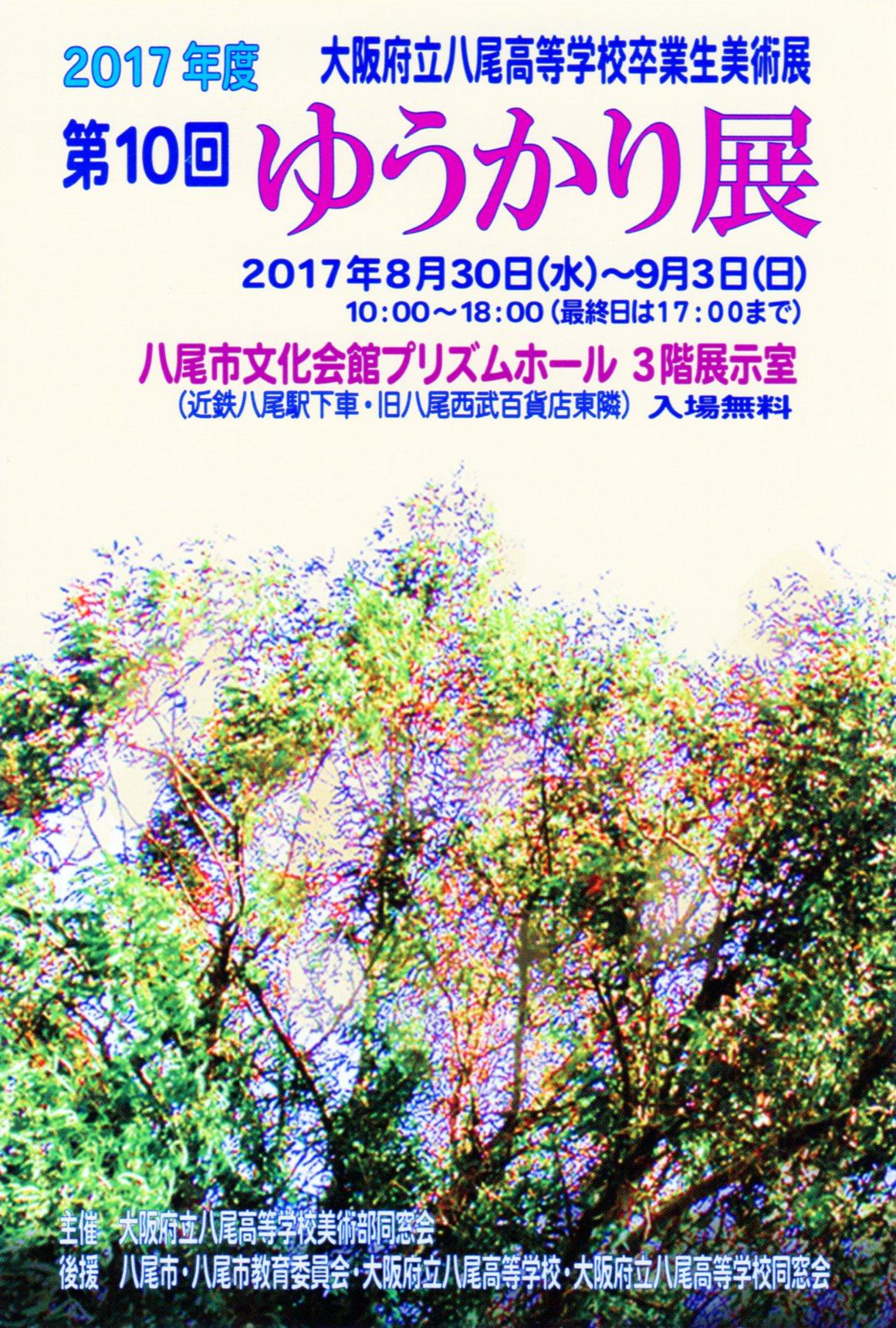20170714-1.jpg