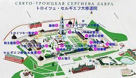 大修道院構内図