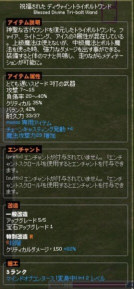 S__10526727.jpg