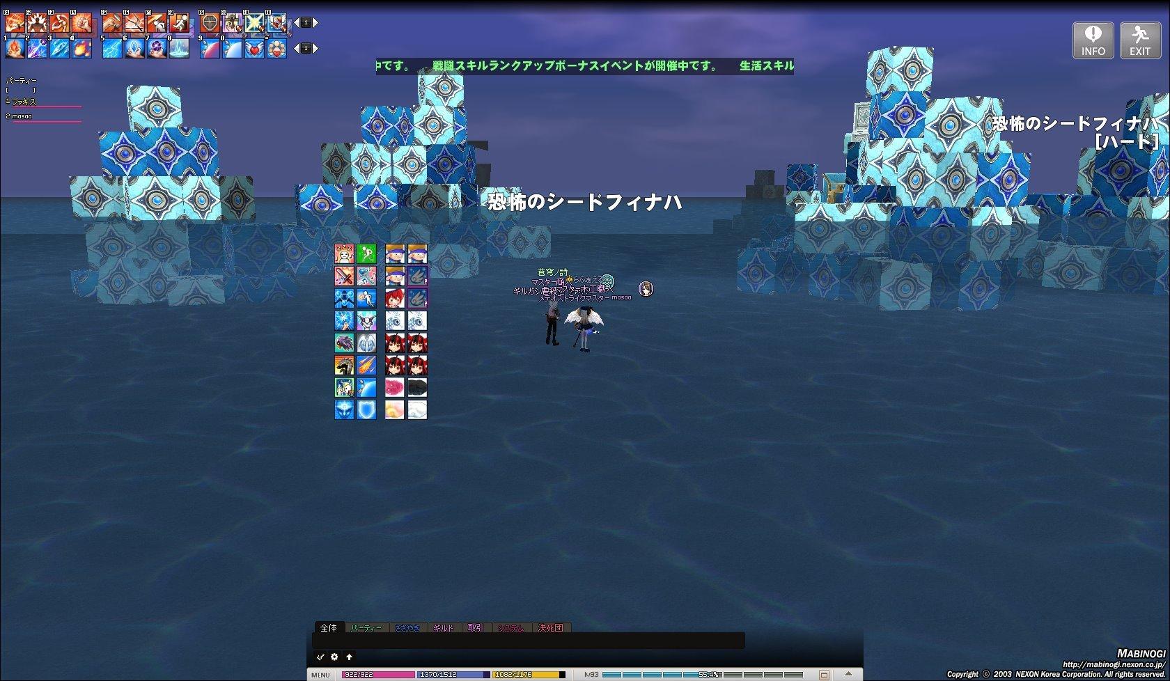 mabinogi_2017_05_17_016.jpg