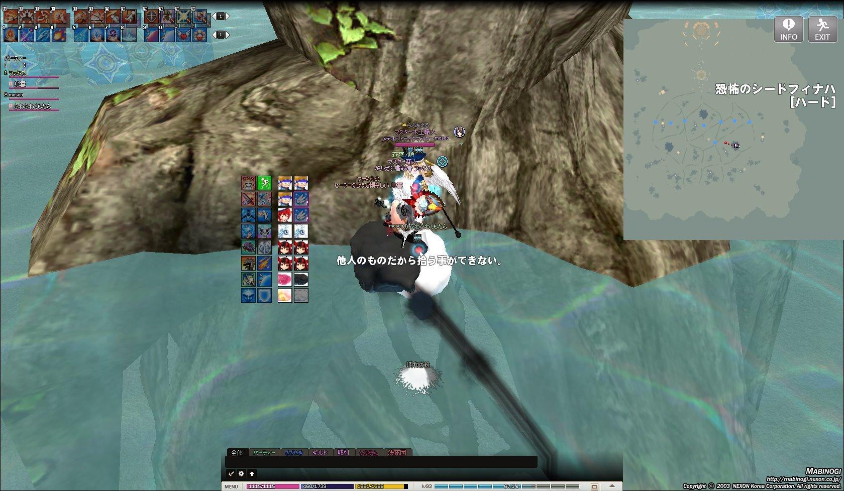 mabinogi_2017_05_17_021.jpg