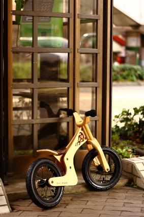 ランバイク