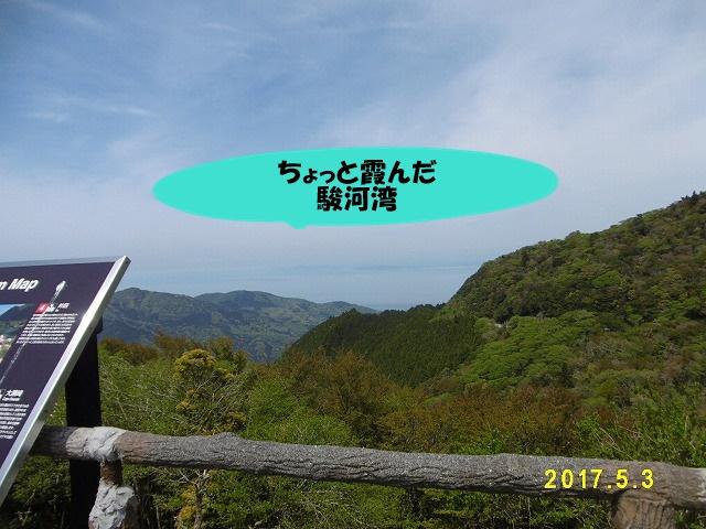 20170503-05 伊豆半島 長野県007