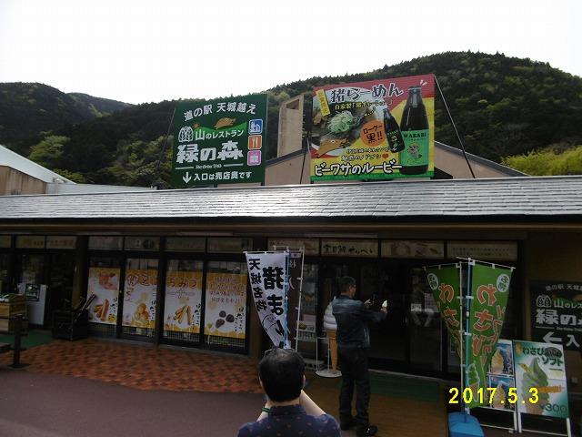 20170503-05 伊豆半島 長野県024