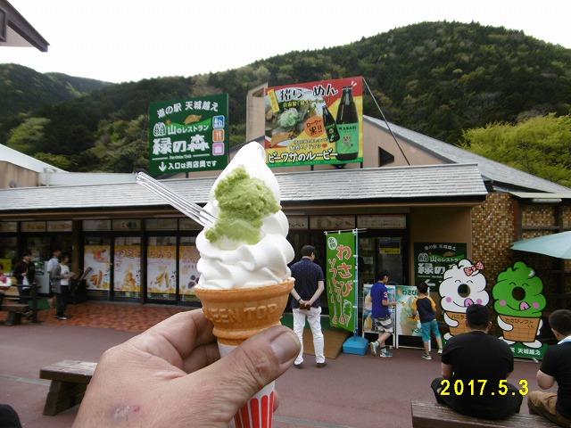 20170503-05 伊豆半島 長野県025