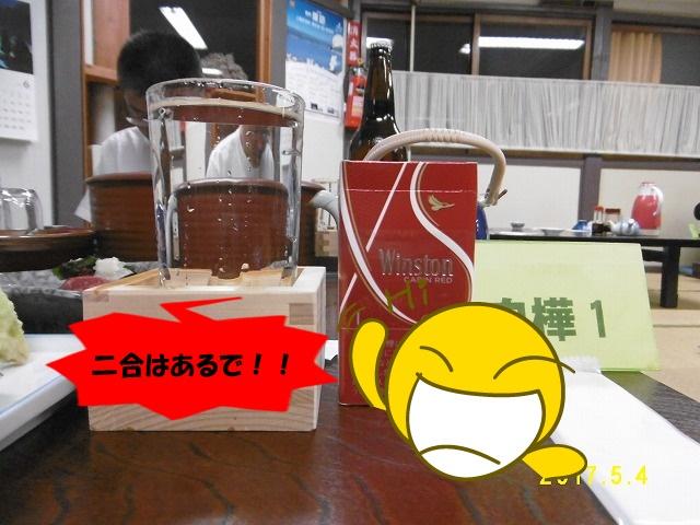 20170503-05 伊豆半島 長野県064