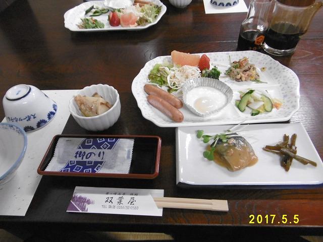 20170503-05 伊豆半島 長野県068
