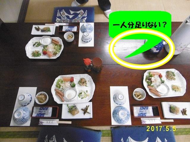 20170503-05 伊豆半島 長野県067