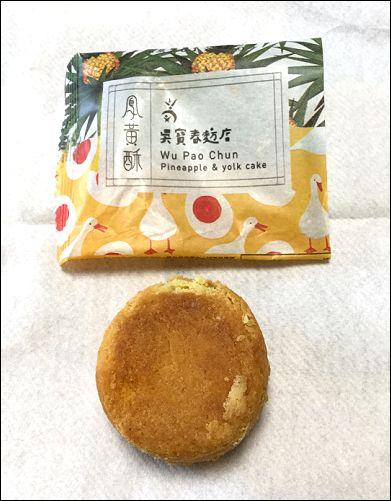 パイナップルケーキ6