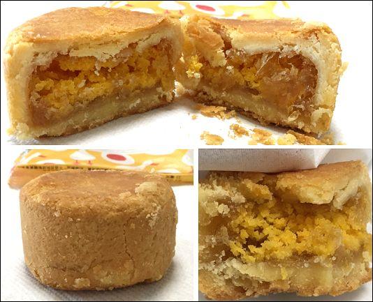 パイナップルケーキ7