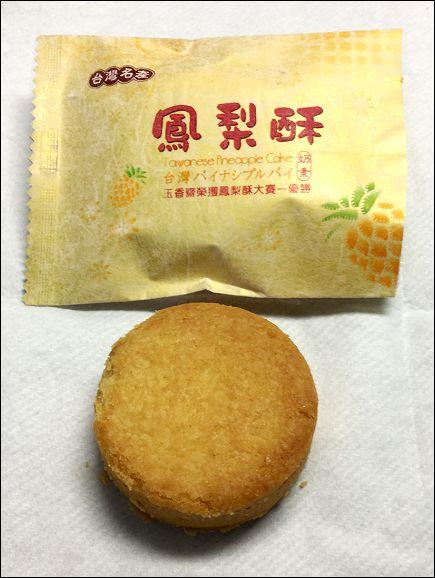 パイナップルケーキ18